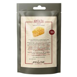 Липаза для сыра козья - пакет 10 грамм