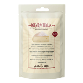 Культура Бревибактерии (Brevibacterium linens) пробирка 0,2 мл (на 100 литров молока)