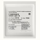 Плесень Sacco Penicillium camemberti PCV5 10D