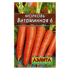 Семена Морковь Витаминная 6