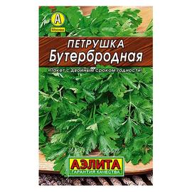 Семена Петрушка листовая Бутербродная