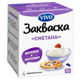 Бактериальная закваска VIVO для сметаны