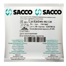 Мезо-термофильная закваска Sacco MS 062/064/066 CM (5U)