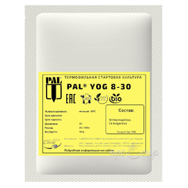 Термофильная закваска Standa YOG 8-30 2U (на 100 литров молока)