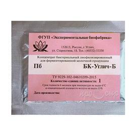 Вспомогательная закваска для сыра БК-Углич-Б